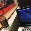 MacBookProを買って生活が変わった話
