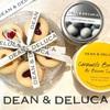 『DEAN &DELUCA』のスイーツ。ギフトに最適クッキー、チョコやキャラメルはスナッキングにも!