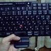 ThinkPad T20 キーボード清掃
