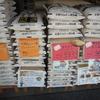 川越の米屋 小江戸市場カネヒロは五ツ星お米マイスターのいる米屋 お米買ってください!!