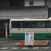 帰京 2019/2/3
