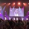 ばってん少女隊 北九州ポップカルチャーフェスティバル 心にぐっとくる 2016年11月5日
