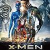 「X-MEN:フューチャー&パスト」感想