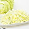 話題の「塩発酵キャベツ」を食べるとヤセ体質に?