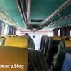 【Re:旅20日目】エルサレムからアンマンへ最短距離での陸路バス移動!