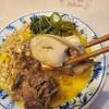 【春が旬】超贅沢!岡山県の無水牡蠣と国産牛肉のすき焼きがたまらない!