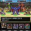 level.232【ゾンビ系15%UP】第96回闘技場ランキングバトル2日目