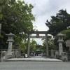 宗像大社と宗像神社