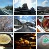 美ヶ原高原散策、松本城、唐沢そば集落 【長野県~富山県へ行ってきました その1】