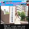 マジ?【朗報】 武藤十夢、気象予報士に合格しAKB48を卒業する模様wwwwwwwwww