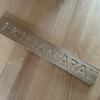 十里木アトリエの表札