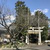 久佐奈岐神社