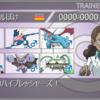 【S8使用構築】ゴキゲッコハイプレッシャーズ!【最終レート2003】