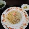 【中華料理 大龍】五目チャーハンからの中華セット風