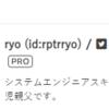 はてなブログのプロフィールにリンク[Twitter/GitHub/Qiita]アイコンを追加した