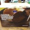 北海道土産 ロイズのポテトチップスチョコレート