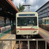 Go to トラベルで京都へ 比叡山