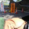 日本一周十一日目【和歌山県和歌山市~奈良県吉野町】