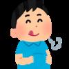 日本人なら知っておきたい【日本語】の使い分け。「いっぱいある」と「たくさんある」