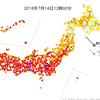 【極暑】5年振り40℃超えのおそれ!14日12時時点で548地点で真夏日・48地点で猛暑日のあり得ない事態!東京都心でも今年初の猛暑日に!!