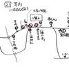 屋久島無印食品 その9 無人市ロードマップ No.21 平内 お産の前に鬼塚へ