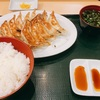 【東京餃子食堂】初めて食べた餃子定食
