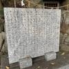 【福岡市東区】宮前古墳