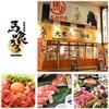【オススメ5店】四日市(三重)にある寿司が人気のお店