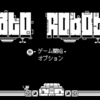 Gato Roboto 感想