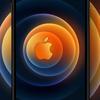 Appleの10月イベントに隠されたヒント:iPhone12・AirTag・AirPods Studio・HomePod miniなど