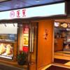 大阪人のソウルフード「551蓬莱」が東京進出しないのはなぜか?