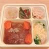 Day195:朝カレーにおすすめ!ビーフカレー御膳(タイヘイ)