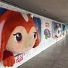 NHKスタジオパーク 幼児が楽しむポイント
