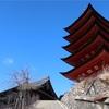 広島旅行記 世界遺産 宮島 その7