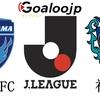 J1リーグ第16節 ‐ 横浜FC VS アビスパ福岡の試合プレビュー