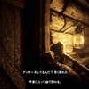 【RDR2】プレイ日記:永遠の無法者とは俺だ!〜いざ冒険へ!でもその前に体力なくて死ぬ!!!(予想外)