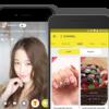 女性向け動画アプリ「C CHANNEL」は何が新しいのか? 動画ECの波が日本にも広がる?