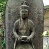 虎ノ門の天徳寺 愛宕神社の千日詣り二百四十三日目 スーパームーン 2016.11.14月曜日