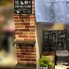 アイアンバーでタオル収納と棚のDIY (キッチン)