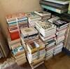 蔵書整理 出張買取、処分