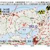 2017年10月13日 14時45分 兵庫県南西部でM3.0の地震