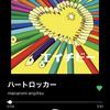 マカロニえんぴつのおすすめ厳選7曲!最高に熱いバンド