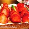 【紅茶とスイーツの美味しいペアリング】あまおう苺を使ったトーストに合う紅茶
