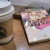 【本のレビュー】『レトロゲームファクトリー』(著者:柳井政和 発行:新潮社)