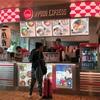 シンガポール街歩き#120(チャンギ空港の豚骨ラーメン)