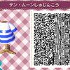 【とび森】どうぶつの森PROデザイン『ポケモン&マインクラフト編』