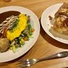 【男の飯】 「炒め野菜カレー」
