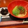 【搭乗記】2018/06/10 JL86 PVG→HND