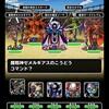 level.1113【赤い霧】第150回闘技場ランキングバトル5日目
