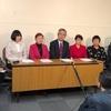 次期県議選候補者5人(第一次分)を発表!